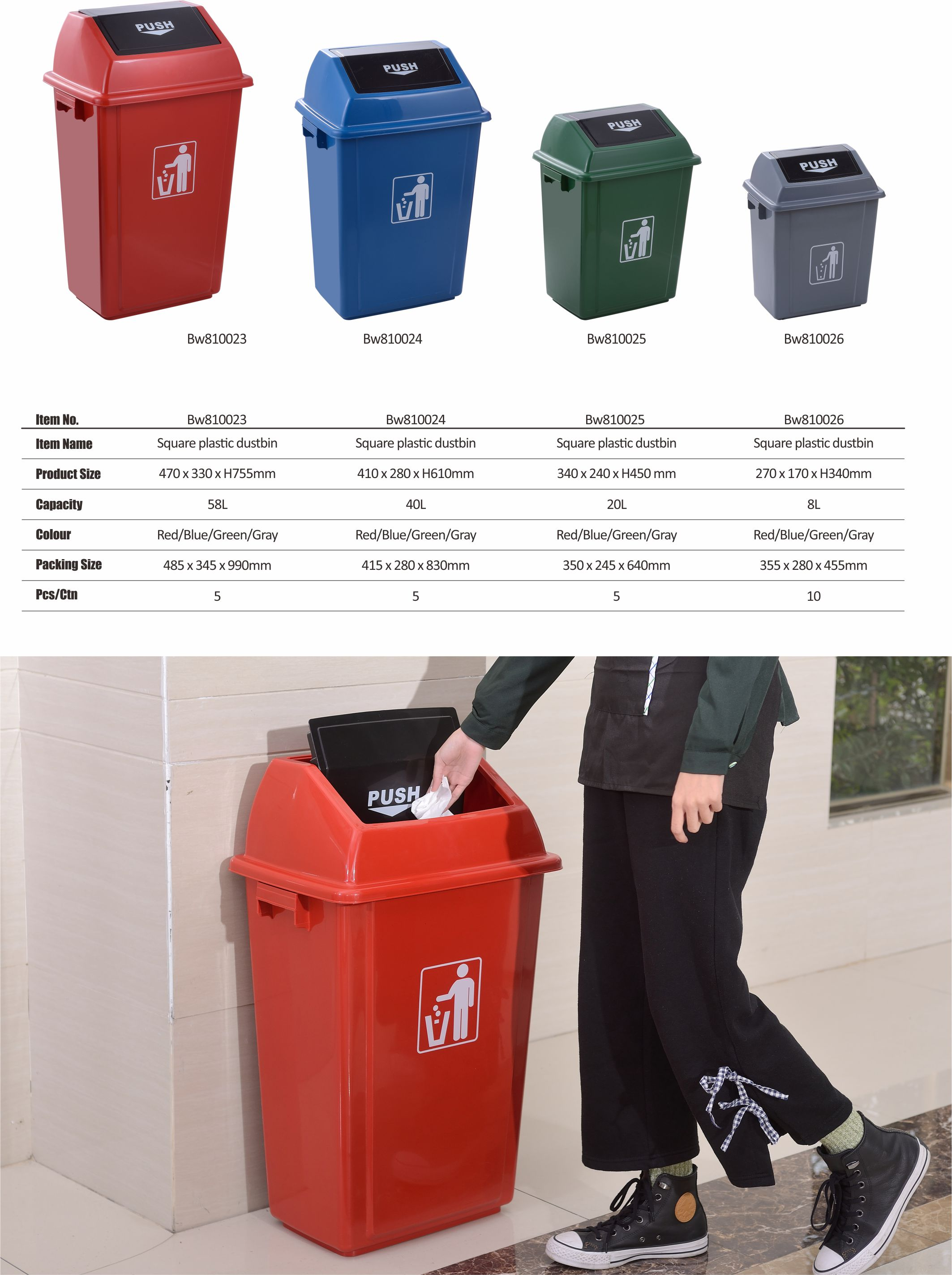 Wheelie Bin Cleaning >> Red 40L 58L Square plastic dustbin sanitary 8L 20L garbage ...